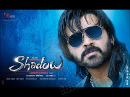 Shadow (2013) Telugu Movie Mp3 Music Songs Free Download and