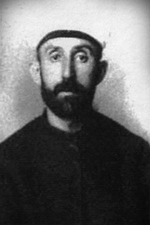 Xhemal Naipi Xhemal
