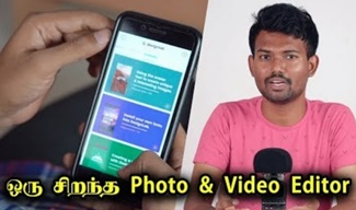 Photo & Video Editor | Best DesignLab Photo & Video Editor in Tamil