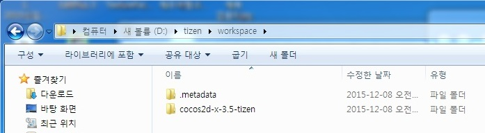 Coding Story: 2) How to make cocos2d-x games on Tizen