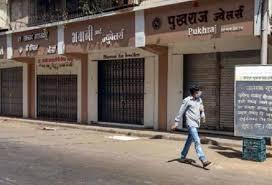 MaharashtraCurfew