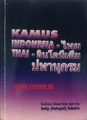 kamus, dictionary, bahasa, indonesia, thai, thailand