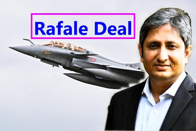 रक्षा मंत्रालय की फाइल से खुले राज़, रफाल के कम दाम से किसे था एतराज़ - रवीश कुमार