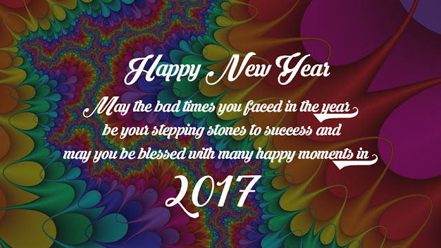 Happy New Year 2017 Wishes Messages in hebrew