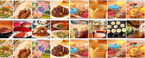 La tradition de la cuisine tunisienne pendant le mois de ramadan en Tunisie.