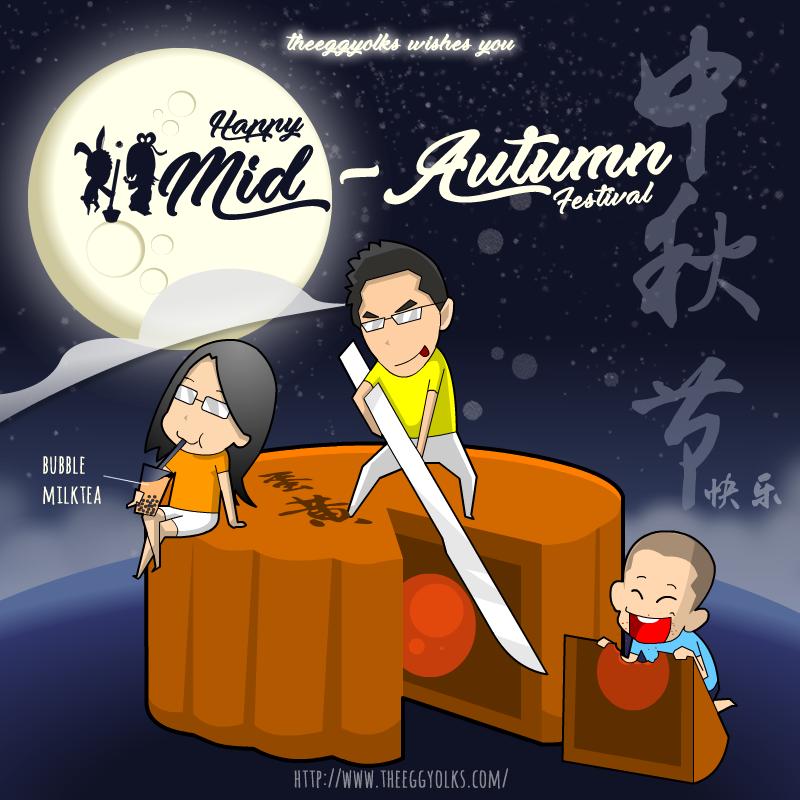 THEEGGYOLKS 蛋黃打点滴: Happy Mid-Autumn Festival 2018