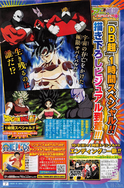 Dragon Ball Super, Ending 10, Actu Japanime, Japanime, Toei Animation, Par une fenêtre de 70cm², RottenGraffty,