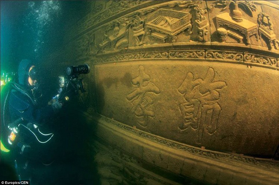 Lost underwater city discovered in Chinese lake Daily Star - shicheng underwater city