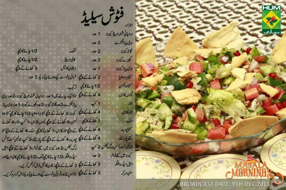 Macaroni Salad Recipe By Shireen Anwar