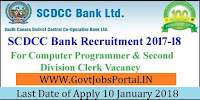 South Canara District Central Co-operative Bank Limited Recruitment 2018 – 127 Second Division Clerk & Computer Programmer