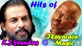 K.J.Yesudas & Ilayaraja Super Hit | Tamil movie songs | Tamil Hits | Audio Jukebox