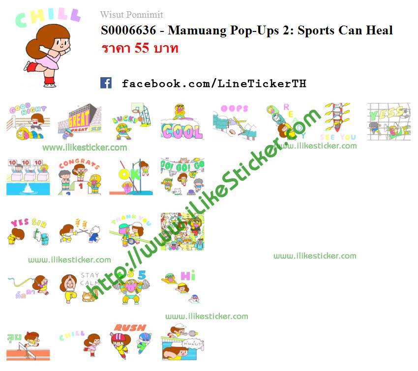 Mamuang Pop-Ups 2: Sports Can Heal