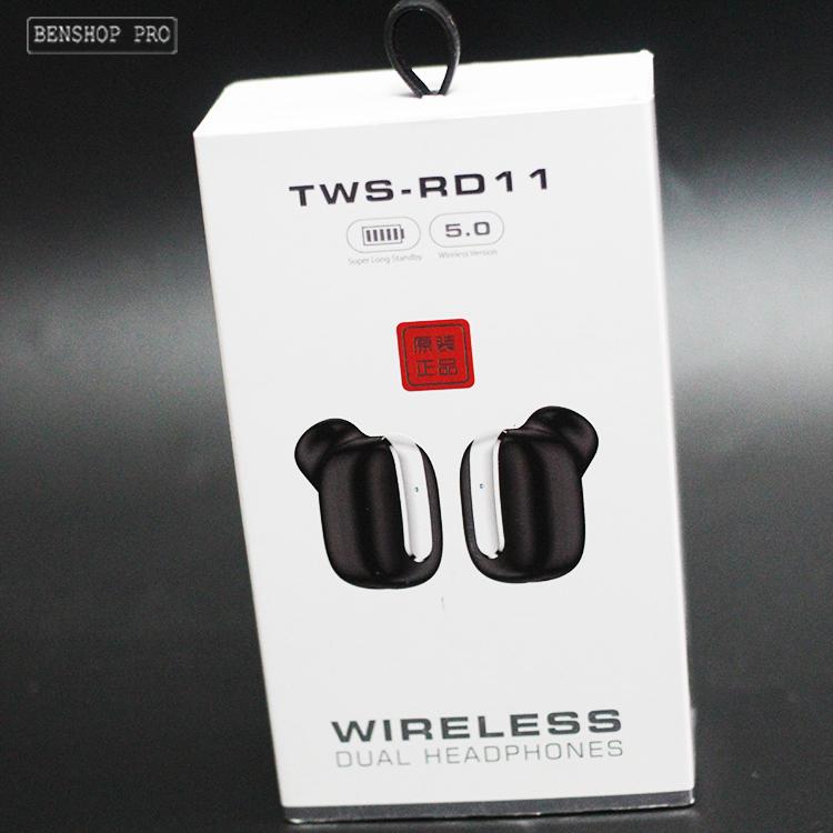 TWS-RD11