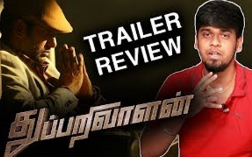 Thupparivaalan Official Trailer Review By Review Raja | A Come Back For Puratchi Thalapathy Vishal