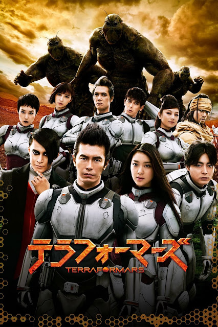 Terra Formars, il film live action