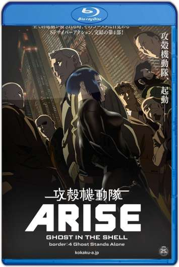 Ghost In The Shell Arise: Border 4 Ghost Stand Alone (2014) HD 1080p Subtitulado