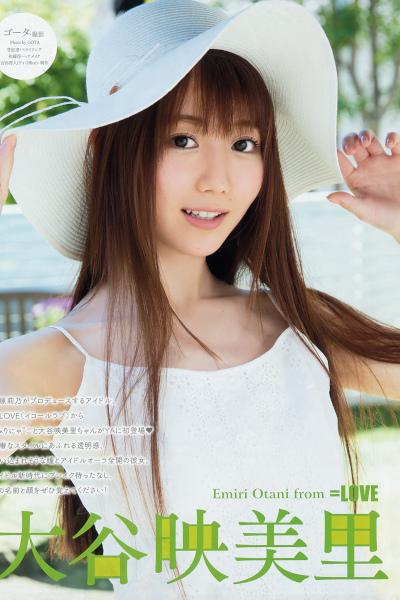 Emiri Otani 大谷映美里, Young Animal 2019 No.13 (ヤングアニマル 2019年13号)