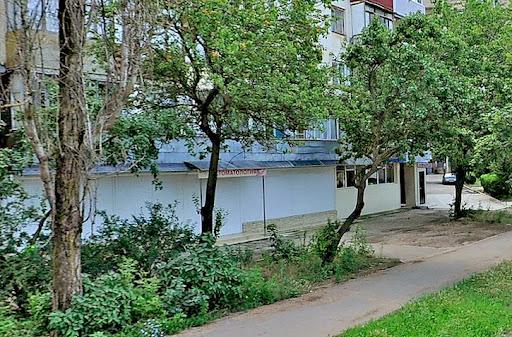 Стоматологическая клиника Дента Плюс в Симферополе