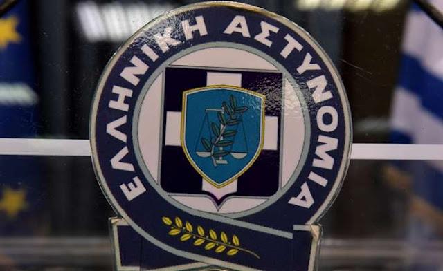 Κρίσεις στην Ελληνική Αστυνομία