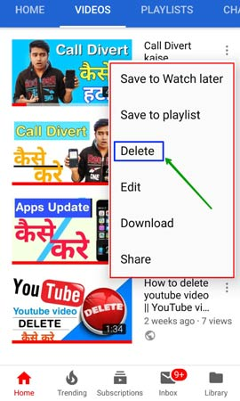 click delete video