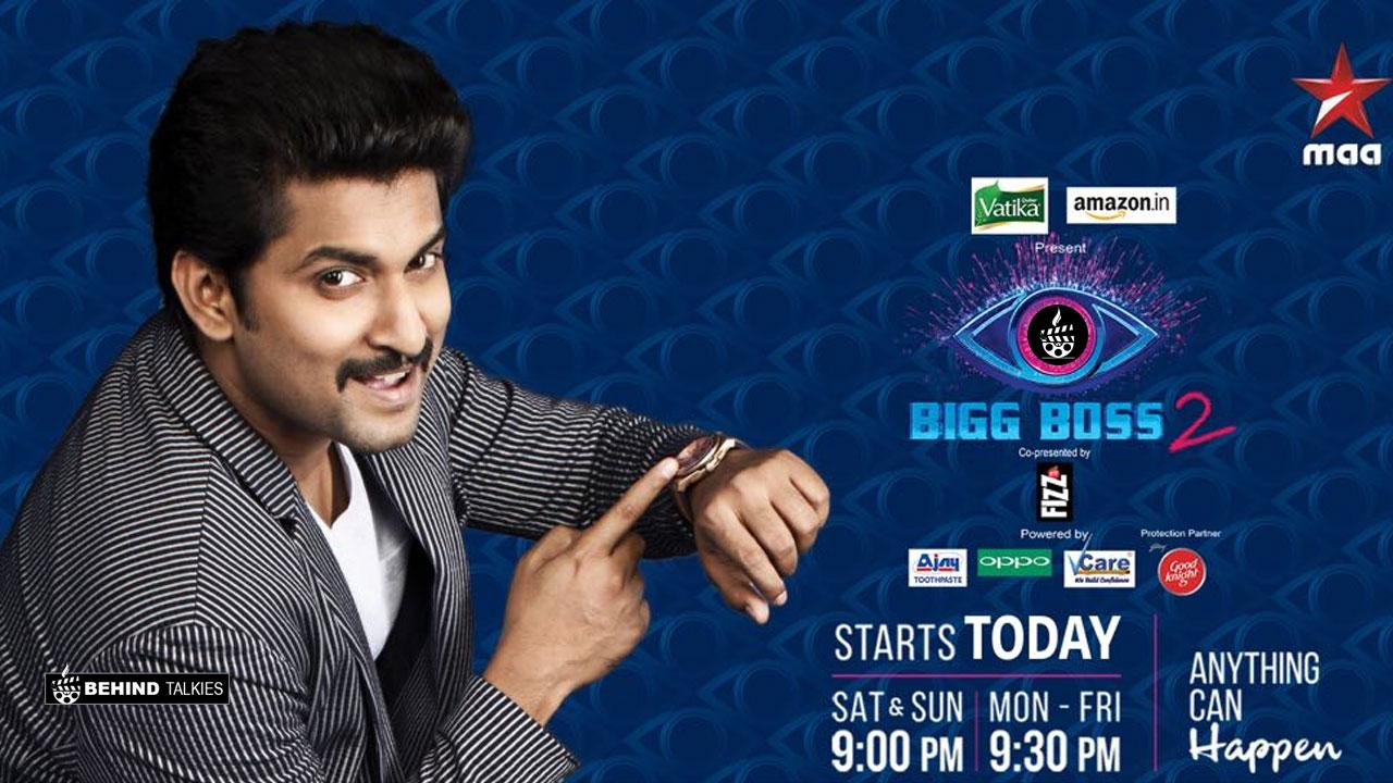 Bigg Boss 2 Telugu Full Episode free download | TFD