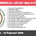 Jobs in Lembaga Getah Malaysia (LGM) (21 Februari 2018)