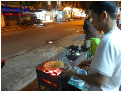 พิซซ่าเวียดนาม(vietnam pizza,Bánh Tráng Hành)