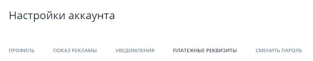 teaserfast.ru ммгп