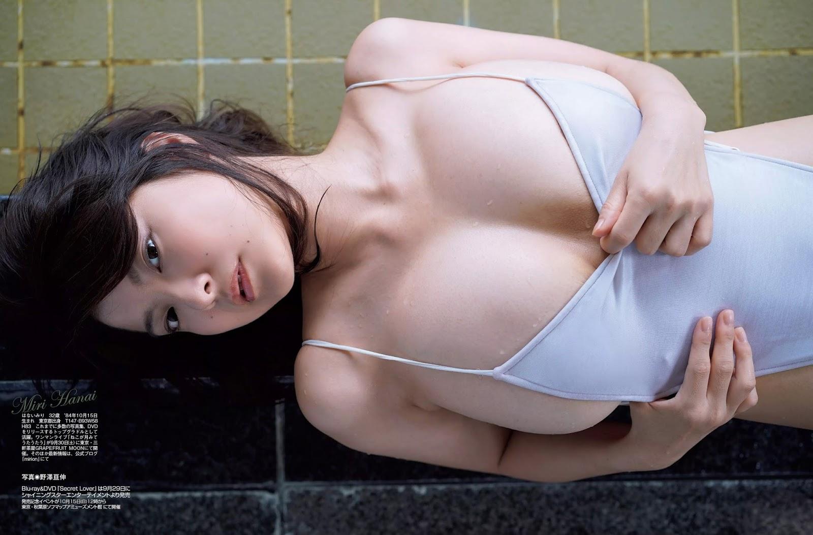 Miri Hanai 花井美理, FLASH 電子版 2017.09.26 (フラッシュ 2017年09月26日号)