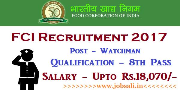 FCI vacancy 2017, fci watchman recruitment 2017, 8th pass govt job