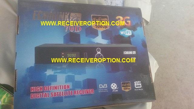 ECHOLINK 70D HD RECEIVER POWERVU KEY OPTION