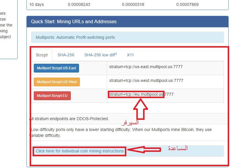 pool,multipool,Mining,bitcoin;cryptocurrency,free,satoshi,windowes,