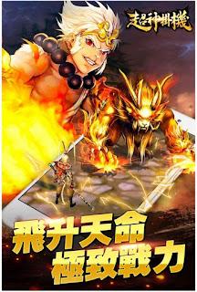 Super God Hang: Town Magic APK V1.1.4
