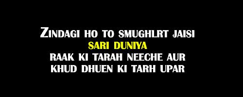 By Photo Congress || Png Logo Text Hindi