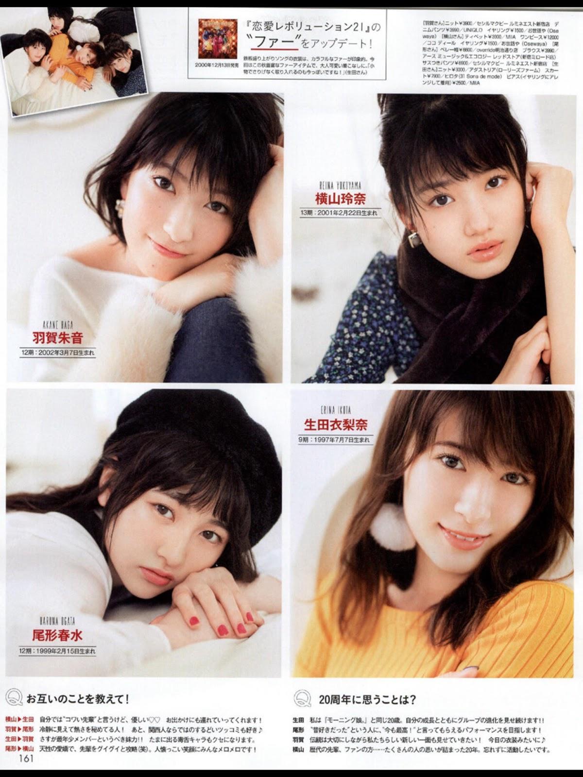 kanzaki single personals Kanzaki maki from generasia jump to: navigation, search  [19960401] see you again / the best of maki kanzaki singles [19920311] arbeit days.