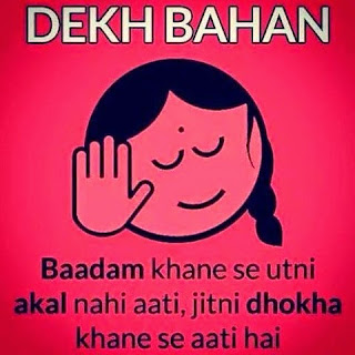 dekh behan whatsapp dp and profile pic