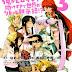 Ore ga Heroine o Tasukesugite Sekai ga Little Mokushiroku!? Bölüm 03