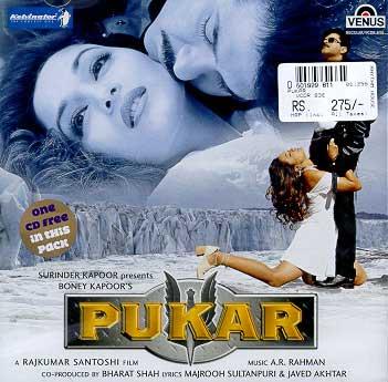 Pukar 2000 Hindi Movie Download
