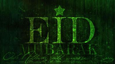 Eid Mubarak 2017 HD Desktop Image