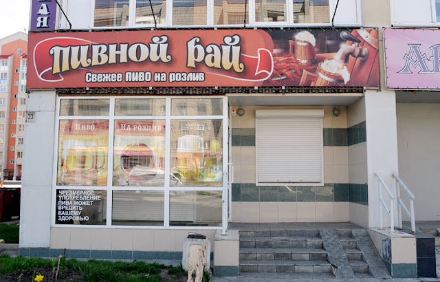 РПЦ поддержит запрет для магазинов на работу в воскресенье