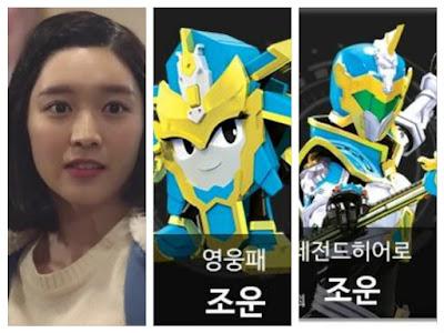 Choi Baeyeong Sebagai Legend Hero Zhao Yun Gongsun Zan