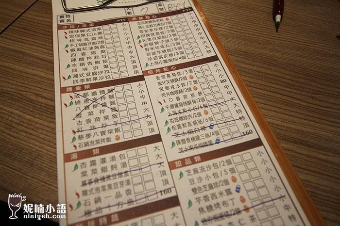 【高雄美食】漢來蔬食 by 妮喃小語