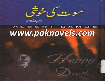 Urdu Novel By Albert Camus