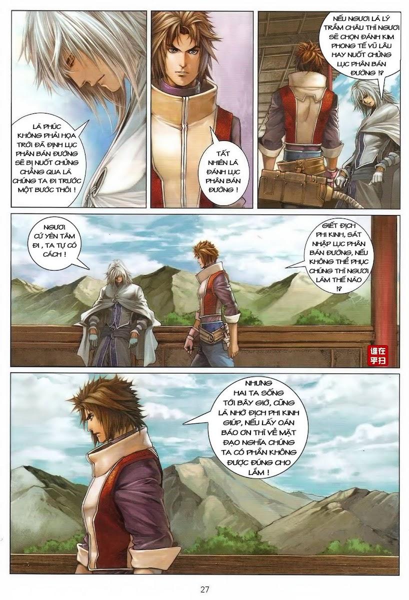Ôn Thụy An Quần Hiệp Truyện chap 45 trang 25