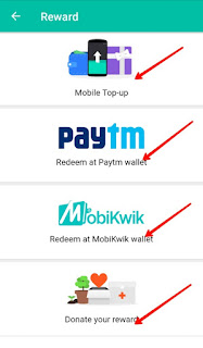 redeem options paytm & recharge