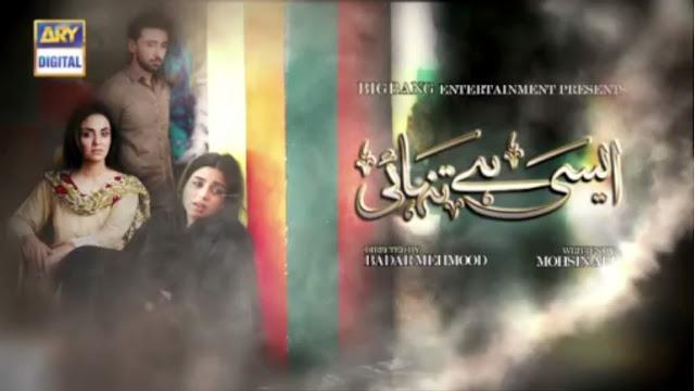 Aisi hai Tanhai Episode 29  ARY Digital Drama