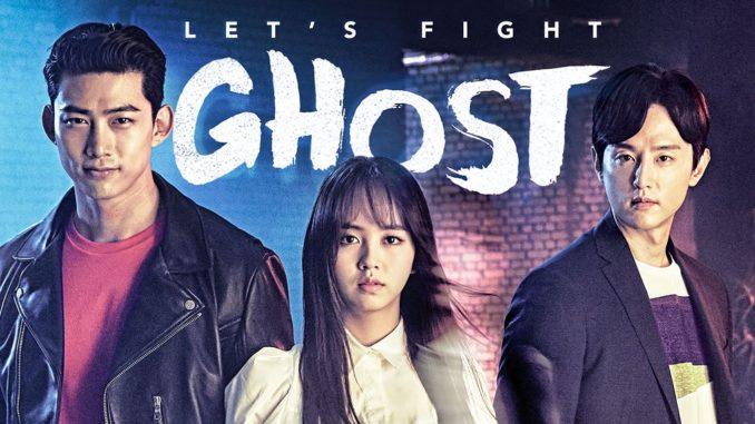 Kim Hyun Ji (Kim So Hyun) belajar untuknya 19 tahun sebelum ia meninggal dalam kecelakaan. Dia sekarang menjadi hantu dan telah berkeliaran di seluruh dunia selama beberapa tahun. Hyun Ji kemudian bertemu pengusir setan Park Bong Pal (TaecYeon). Hyun Ji dan Bong Pal mendengarkan berbagai cerita dari hantu dan mengirimnya ke dunia lain.