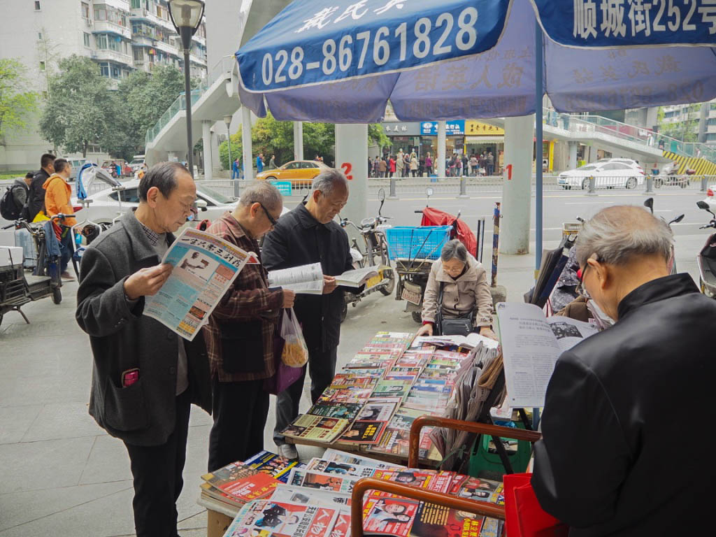 Newspaper stand in Chengdu, China