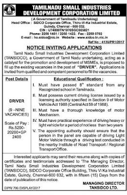 TANSIDCO 09 Driver Recruitment 2017