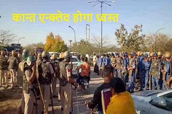 faridabad-administration-will-demolish-kant-enclave-aravali-1-april-2019